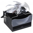 XILENCE XQ CPU Cooler AM2